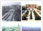 15年后再游天府广场