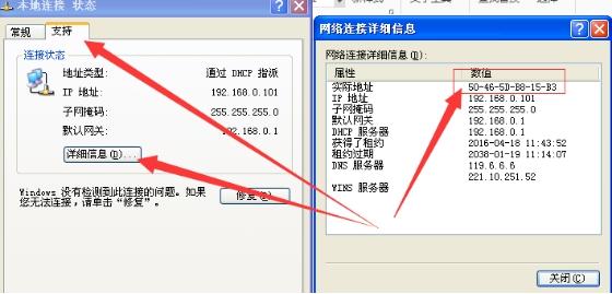 wps3D92.tmp.jpg