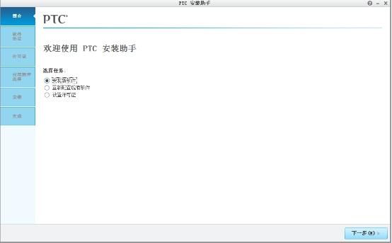 wps3D95.tmp.jpg