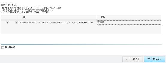 wps3D97.tmp.jpg